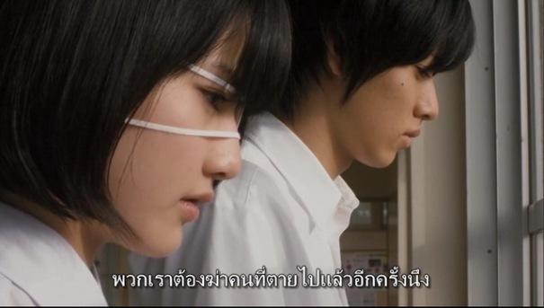 ScreenShot019