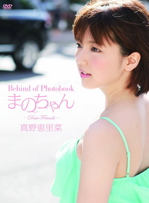 Mano DVD