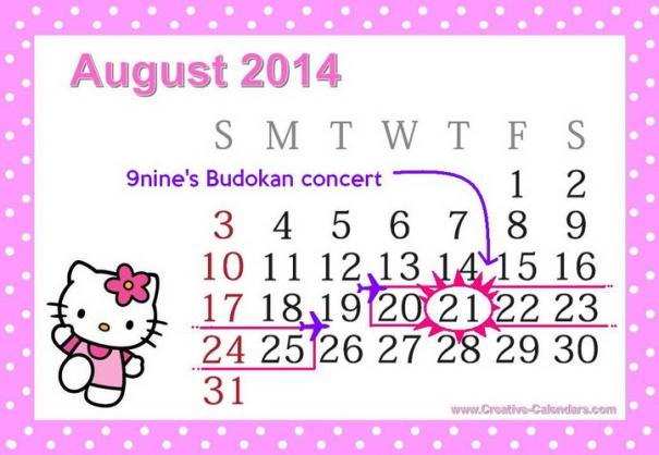 august2014-edit-500